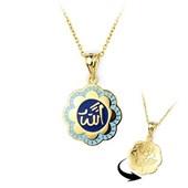 Ejoya 14 Ayar Altın Allah Kolye Ucu 21903224