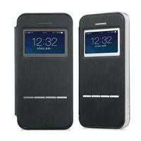 Microsonic Sensor View Cover Delux Kapaklı Iphone 5s Kılıf Syh