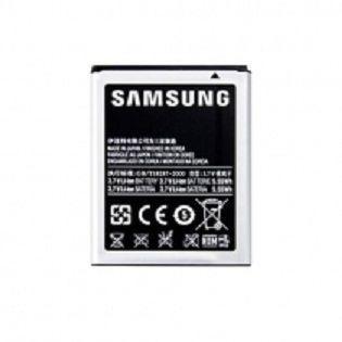 Samsung S8600 Wave 3 Orjinal Batarya