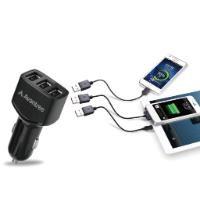 4.8 Amper UC USB Çıkışlı Şarj Edebilen Araç Kiti