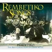 Jet Plak Rembetiko Songs 2