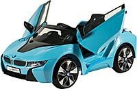 Sunny Baby W480QHT BMW I8 Akülü Araba