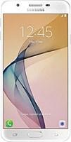 Samsung Galaxy J7 Prime 32GB Gold Cep Telefonu