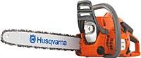 Husqvarna 236 X-Torq 1.4kW Benzinli Ağaç Kesme Makinesi