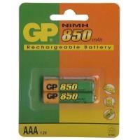 GP85AAAHC-BU2 Ni-mh 850 mAh Şarj Edilebilir 2'li Kalem Pil