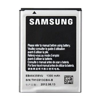 Ttec Plus S6102 Galaxy Y Duos Batarya