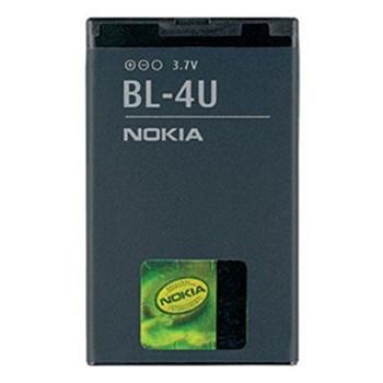 Nokia 206 Orjinal Batarya