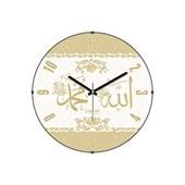 Cadran Luxury Bombeli Cam Duvar Saati Beyaz Allah (Cc) Muhammed (Sav)-1 32754481
