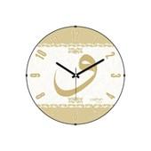 Cadran Luxury Bombeli Cam Duvar Saati Vav 32762477