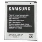 Samsung Galaxy Ace 2 Orjinal Batarya YCIJMPVZ