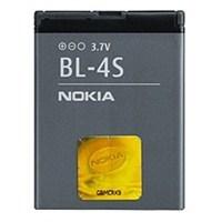 Ntech BL-4S Nokia Batarya