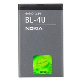 Nokia Asha 501 Orjinal Batarya
