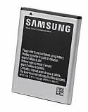 Samsung N7000 Galaxy Note Orjinal Batarya