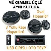 Sony STR-4017
