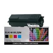 Epson M2300 Toner, Epson MX2300 Toner, Epson M2310 Toner, Epson MX20 Toner, Epson MX21 Toner, Epson M2400 Toner, Siyah Muadil Toner