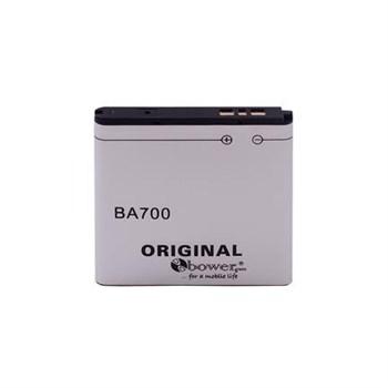 Samsung BA700 Bower Original Batarya