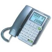 Alfacom 571 Kablolu Telefon