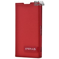 Sony Xperia Z2 Kılıf Safir Kapaklı Gizli Mıknatıslı Kırmızı