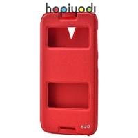 HTC Desire 620 Kılıf Ekol Gizli Mıknatıslı Standlı Kırmızı