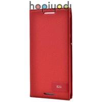 HTC Desire 820 Kılıf Safir Deri Kapaklı Gizli Mıknatıslı Kırmızı