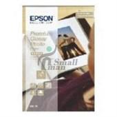 EPSON GLOSSY PHOTO PAPER 10x15 225GR (20Lİ)