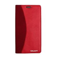 Magnum Galaxy S4 Mini Magnum Kılıf Kırmızı MGSDHJNUWYZ