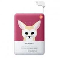 Samsung EB-PG850BPEGWW Universal Power Bank 8400 mAh Çöl Tilkisi desenli