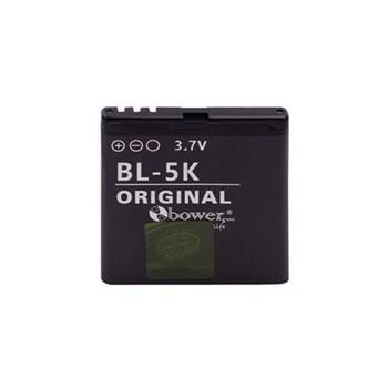 NOKIA N85 BL-5K Original Bower Batarya