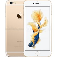 Apple iPhone 6S Plus 32GB Altın Cep Telefonu