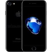Apple iPhone 7 256GB Parlak Siyah Cep Telefonu