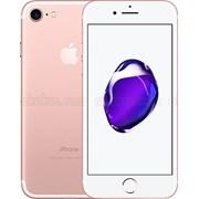 Apple iPhone 7 256GB Rose Gold Cep Telefonu