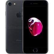 Apple iPhone 7 256GB Siyah Cep Telefonu