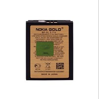 NOKIA 5L Bower Gold Original Batarya