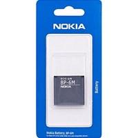 Nokia BP-6M İçin Batarya