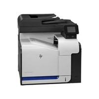 HP LaserJet Pro 500 MFP M570dn CZ271A
