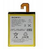 Sony Xperia Z3 D6603 Orjinal Batarya