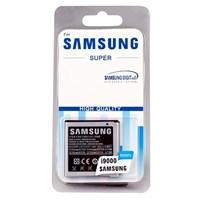 Samsung i9000/i9010/i9003/Omnia735/B7350/i8250/i9200 İçin Batarya