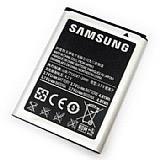 Samsung EB464358VU Orjinal Batarya