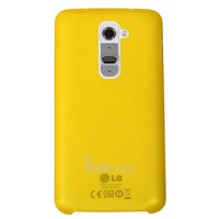 ModaGsm LG G2 İnce Sarı KapakMGSQTGMPU78