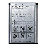 Sony Ericsson BST-36 Orjinal Batarya