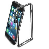 Bumper İphone 6 Uyumlu Koruyucu Çerçeve Beyaz