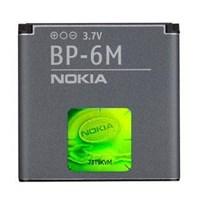 Nokia Aks-00bp6m Batarya Nokia Bp-6m