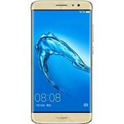 Huawei Maimang 5 G9 64GB Cep Telefonu